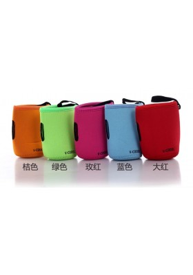 V-Coool Bottle Warmer Pouch(Small) *Standard Bottles*
