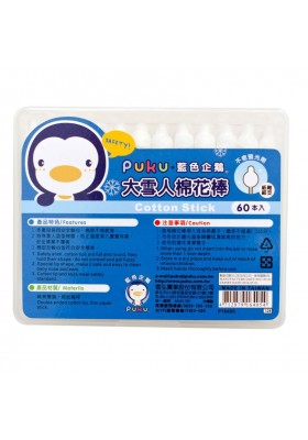 PUKU Cotton Stick 60pcs