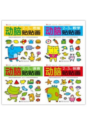Kids  Sticker Activities Workbook (Creativity/Language Learning/Maths/Logical Thinking) 2-3Y