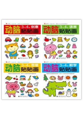 Kids  Sticker Activities Workbook (Creativity/Language Learning/Maths/Logical Thinking) 3-4Y 4Books