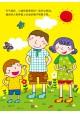 Kids  Sticker Activities Workbook (Creativity/Language Learning/Maths/Logical Thinking) 3-4Y 4Books