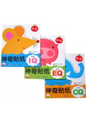 Kids  Sticker Activities Workbook (IQ/EQ/CQ) 2-3Y-4Books