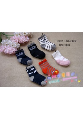 BabyGap Socks-Original 0-6m SN024