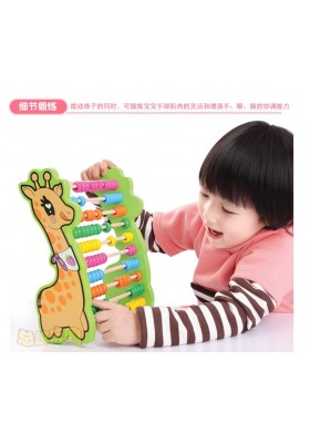 Math Educational Wooden Abacus Arithmetic deer rack Abacus Counting Bar- Free shipping