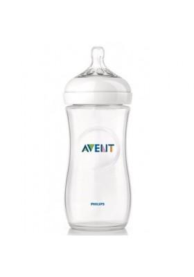 Philips AVENT 330ml 11oz BPA Free Natural PP Bottles